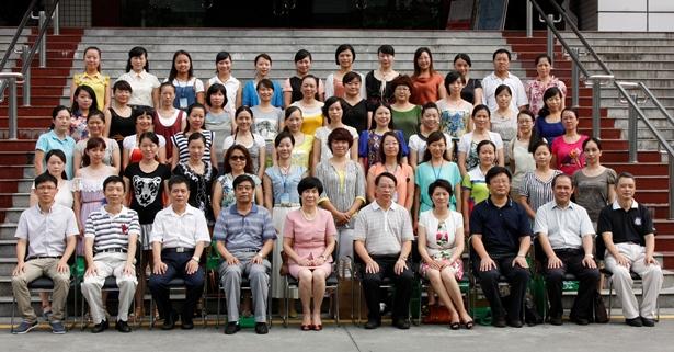 性幼儿园骨干教师远程培训项目培训者培训开班仪式